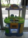 Little Tikes - Kichen Set#SBY*Sold*